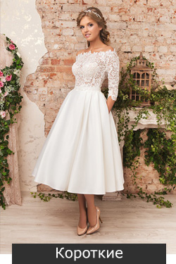 Галерея свадебных платьев на вднх